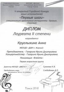 CCI17072019_0007