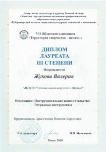 CCI17072019_0013