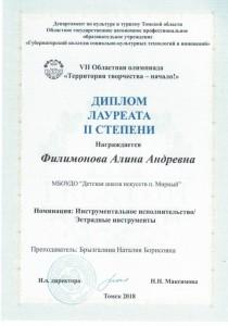 CCI17072019_0015