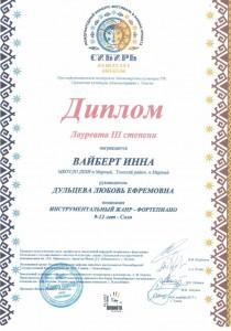 CCI17072019_0018