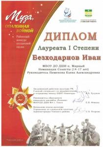 CCI17072019_0033