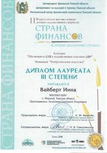 CCI17072019_0038