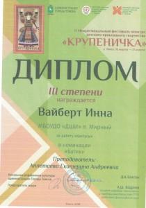 CCI17072019_0039