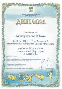 CCI17072019_0053