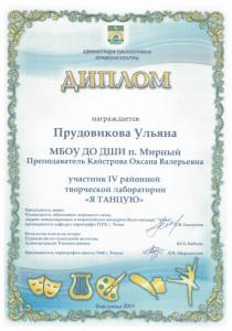 CCI17072019_0055