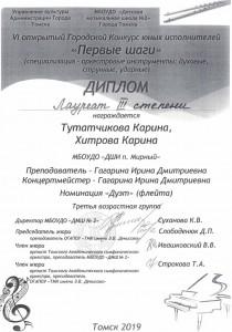 CCI17072019_0067