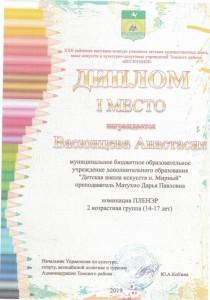CCI17072019_0077