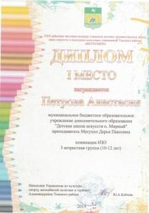 CCI17072019_0078