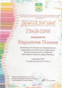 CCI17072019_0081